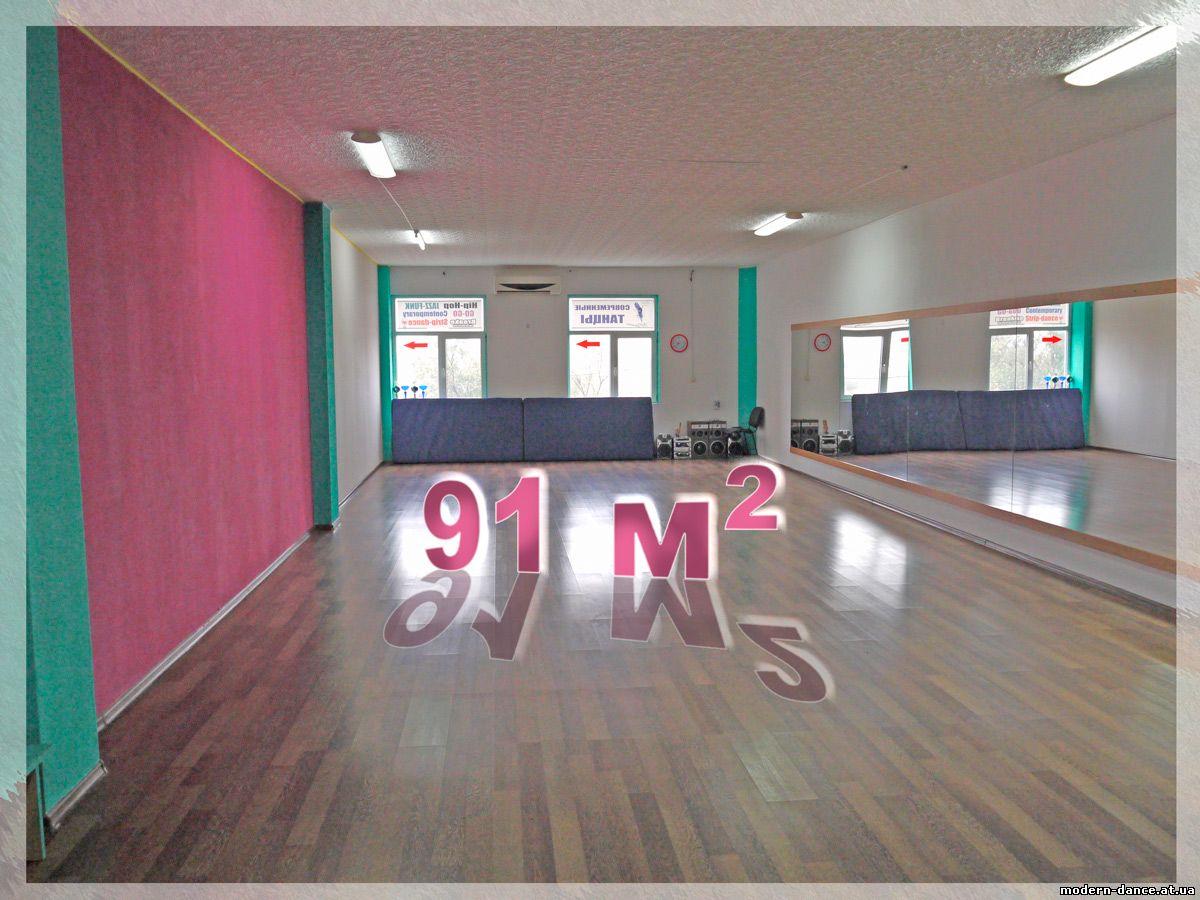 Наш Зал 8